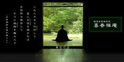 「写経札」HP用・リンク画像400×202